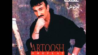 Artoosh (Artoush) - Mehmoon |آرتوش - مهمون
