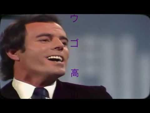 , title : 'Julio Iglesias - Du in deiner Welt 1973 1280X720'