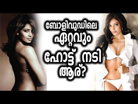 Video ബോളിവുഡിലെ ഏറ്റവും ഹോട്ട് ആയ നടി ആര് Who is Bollywood's hottest lady download in MP3, 3GP, MP4, WEBM, AVI, FLV January 2017