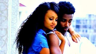 Buzayehu Kifle (Buze Man) - Eshururu - New Ethiopian Music 2016 (Official Video)