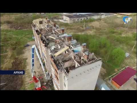 Начались выплаты материальной помощи жителям сгоревшего дома в Панковке