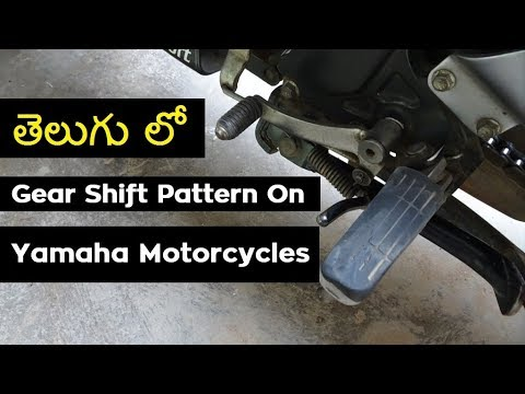 How To Shift Gears On Motorcycles Like In Yamaha FZ16 | FZ S | Fazer | R15 S Model Bikes | In Telugu
