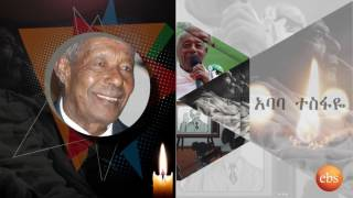 EBS TV Sends its Condolence for the Death of Artist Tesfaye Sahilu/ AbabaTesfaye