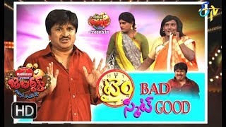 Video Jabardasth | 12th April 2018   | Full Episode | ETV Telugu MP3, 3GP, MP4, WEBM, AVI, FLV April 2018