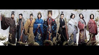 Secret of the three Kingdoms - Eng Sub ( 54 Episodes )