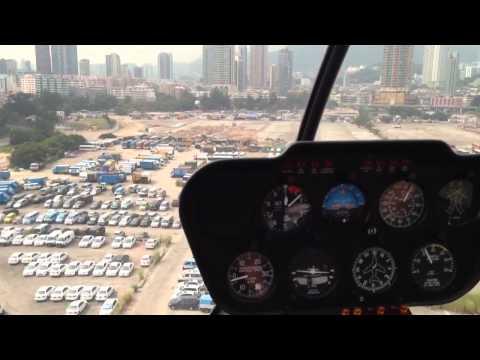 R44 Landing
