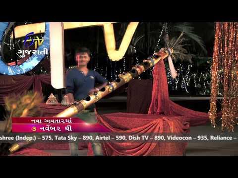 gujarati - ETV Gujarati is one of the most popular Gujarati entertainment channels in India.