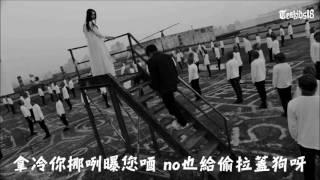 -=====LAST DANCE MV完整版======--===-非商業用途===--===中文空耳教學===-