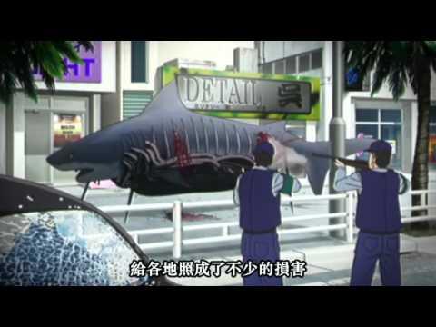 伊藤潤二-魚。海底的魚類竟然長腳跑到陸地上了!