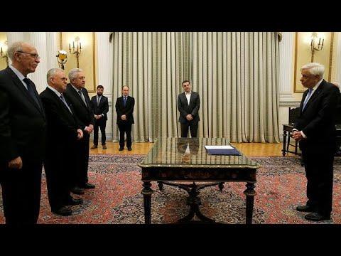Ελλάδα: Ορκίστηκαν τα νέα μέλη της κυβέρνησης