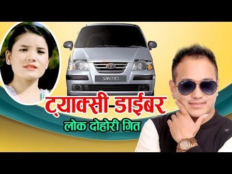 (रामजी खाड को बबाल गीत by Ramji Khand ll New ... 10 minutes.)