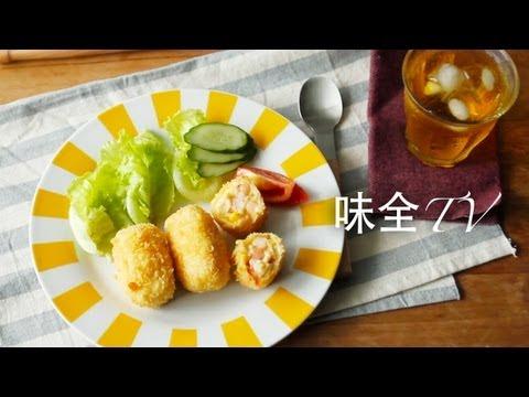MASAの健康廚房「鮮蝦玉米奶醬可樂餅」
