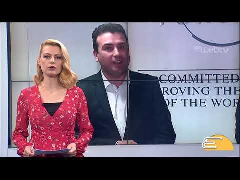 Τίτλοι Ειδήσεων ΕΡΤ3 10.00 | 02/04/2019 | ΕΡΤ