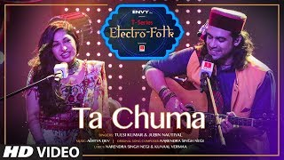 Ta Chuma movie songs lyrics