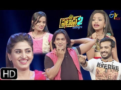 Patas 2 | 5th June 2019 | Full Episode 1084 | ETV Plus