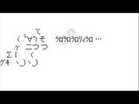 0 【Youtube】寒いから暑苦しいゲーム音楽貼ってけ