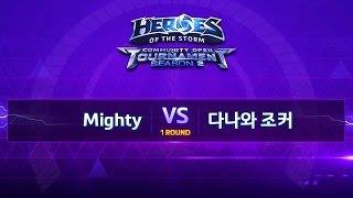 HCOT 시즌2 4강 듀얼 토너먼트 1경기