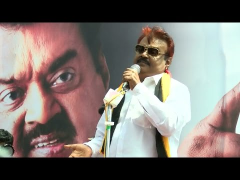 Actor Vijayakanth's Funny Speech -Jayalalitha is not a people's CM but CM of Corruption-Must watch