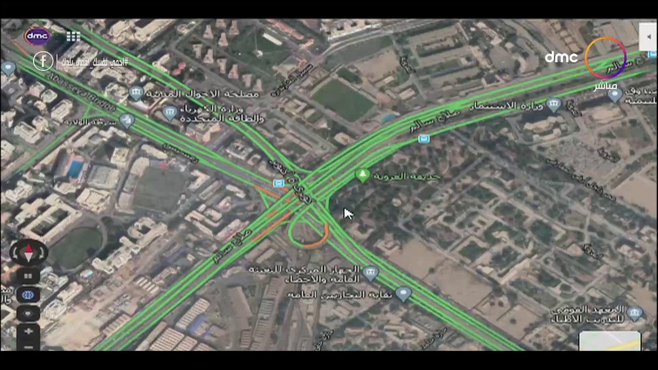 8 الصبح - رصد الحالة المرورية بشوارع العاصمة بتاريخ 12-5-2020