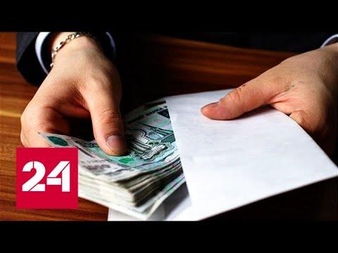 Виноваты пенсионеры Доходы россиян уходят в \