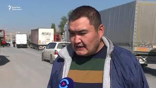 Кыргыз-казак чек арасы: аягы көрүнбөгөн кезек
