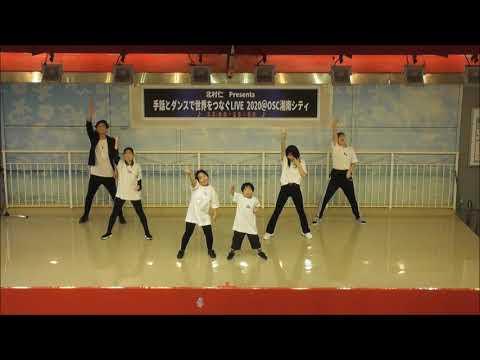 「神奈川『バーチャル開放区』」『ヒーロー』手話ダンス(UDダンス)月曜スキルアップクラスの画像