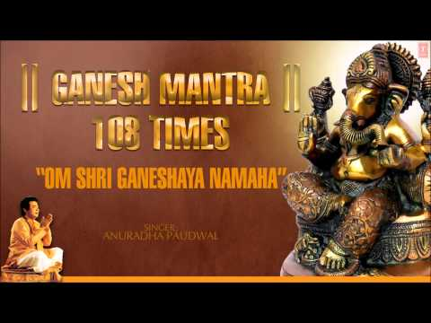Video Om Shri Ganeshaya Namaha 108 Times By Anuradha Paudwal I Full Audio Song Juke Box download in MP3, 3GP, MP4, WEBM, AVI, FLV January 2017