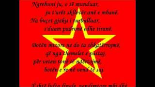 Internacionale - Himni Ne Shqip