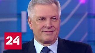 Прокуратура передала Данкверту белорусский привет