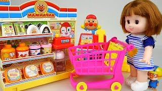 Video Baby doll and Mini mart toy MP3, 3GP, MP4, WEBM, AVI, FLV Januari 2019