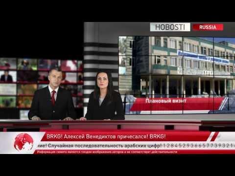 HOBOSTI: Коррупционный скандал в городе Электросталь