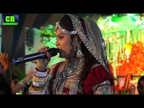 Video ठुमक ठुमक चाल भवानी - mamata chohaan | new rajasthani suparhit bhajan songs | live hyderabad download in MP3, 3GP, MP4, WEBM, AVI, FLV January 2017
