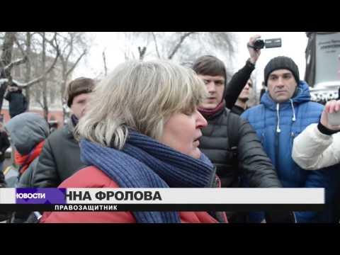 Задержание активистов в Москве