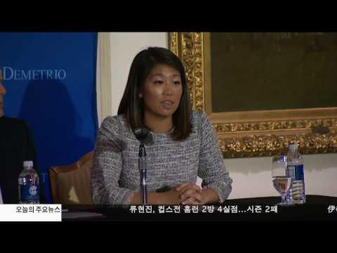 강제하차 승객, 증거보전 신청 4.13.17 KBS America News