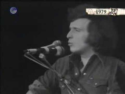 mclean - Don Mclean preforms his beautiful song