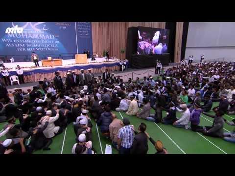 Jalsa Salana 2013 - Eintritt in die Ahmadiyya Muslim Jamaat - Bait-Zeremonie