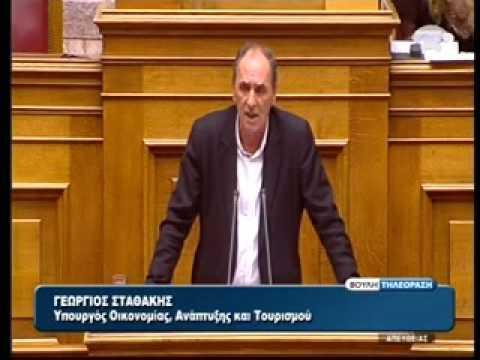 Ενσωματώθηκε στο ελληνικό Δίκαιο η Ευρωπαϊκή Οδηγία για τις οικονομικές καταστάσεις των επιχειρήσεων