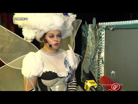 Чим дивуватиме Рівненський театр ляльок у новому сезоні? [ВІДЕО]