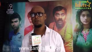 Director Don Sandy at Mahabalipuram Movie Audio Launch