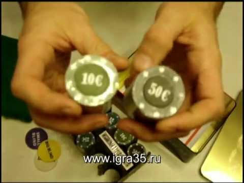 Видео - Покер 200 фишек Texas в металлической коробке