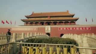 История дружбы юристов России и Китая