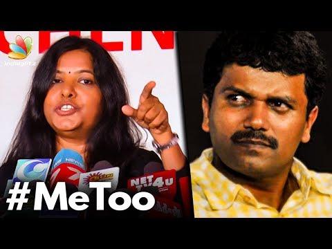 நான் Susi Ganesan-க்கு பயப்பட போறதில்ல :  Leena Manimekalai Speech   Sexual Harassment   Metoo India