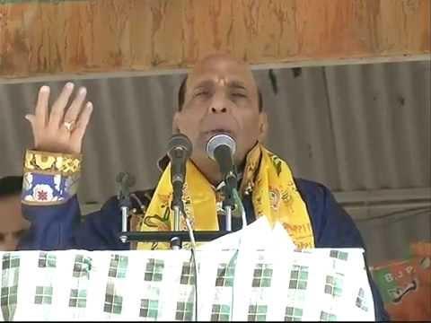 Shri Rajnath Singh addresses public meeting at Polo ground, Leh (J&K): 20.11.2014
