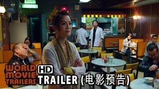 Nonton                          Gangster Payday Trailer  2014  Hd Film Subtitle Indonesia Streaming Movie Download