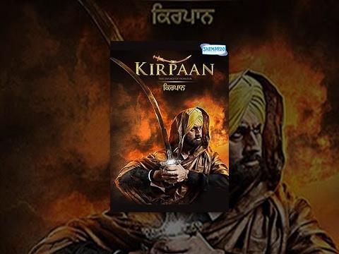 Kirpaan -The Sword of Honour | Roshan Prince | Parmish Verma | Full Movie | Latest Punjabi Movies