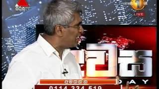 Dawasa 07.10.2015 Political Discussion