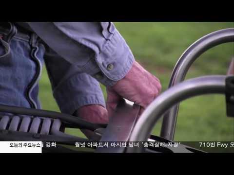 하늘을 수놓다, 국제 열기구 축제  9.30.16 KBS America News