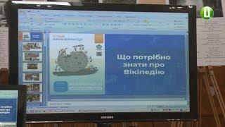 Всеукраїнський марафон «Вікіпедія-2019» відбувся у Хмельницькій міській центральній бібліотеці