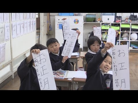 茨城町立川根小学校が最後の始業式