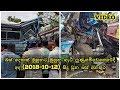 ලුණුගමිවෙහෙරේදී අද (2018-10-12) සිදු වුන බස් අනතුර 81 injured in Lunugamwehera bus accident